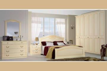 Camere da letto classiche mobili sparaco for Camera matrimoniale moderna offerta